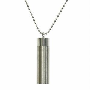 ペンダントトップ サージカルステンレス シンプルな筒型のネジ式ロケットペンダント マット加工 銀色 シルバー ネックレスチェーン付き カプセル カロート 遺骨入れ 薬入れ ピルケース|