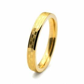 指輪 サージカルステンレス 市松模様入りのリング 金色 ゴールド|医療用ステンレス アクセサリー レディース メンズ