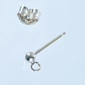 【1個売り】 ピアスパーツ シルバー925 ボールピアスのパーツ ピアスキャッチ付属 線径0.75mm 3.0mm玉に丸カン付き|手芸用品 金具 飾り パーツ 部品 銀 Silver