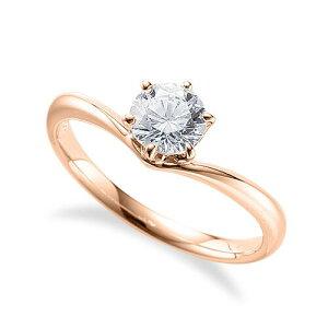 指輪 18金 ピンクゴールド 天然石 一粒リング 主石の直径約5.2mm ソリティア V字 六本爪留め K18PG 18k 貴金属 ジュエリー レディース メンズ
