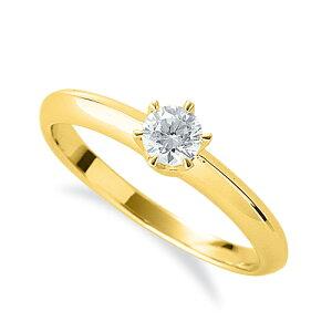 指輪 18金 イエローゴールド 天然石 一粒リング 主石の直径約3.8mm ソリティア 六本爪留め K18YG 18k 貴金属 ジュエリー レディース メンズ