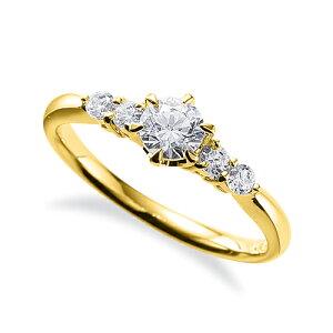 指輪 18金 イエローゴールド 天然石 サイドストーンリング 主石の直径約5.2mm 六本爪留め K18YG 18k 貴金属 ジュエリー レディース メンズ