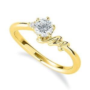 指輪 18金 イエローゴールド 天然石 M イニシャルモチーフのサイドストーンリング 主石の直径約4.4mm ウェーブ 六本爪留め K18YG 18k 貴金属 ジュエリー レディース メンズ
