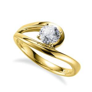 指輪 18金 イエローゴールド 天然石 一粒リング 主石の直径約5.2mm ソリティア 割り腕 四本爪留め K18YG 18k 貴金属 ジュエリー レディース メンズ