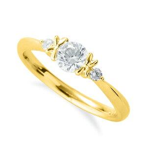 指輪 18金 イエローゴールド 天然石 サイドストーンリング 主石の直径約4.4mm K18YG 18k 貴金属 ジュエリー レディース メンズ
