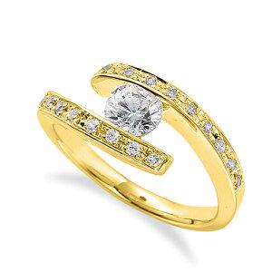 指輪 18金 イエローゴールド 天然石 メレがラインになったサイドストーンリング 主石の直径約4.4mm ウェーブ レール留め K18YG 18k 貴金属 ジュエリー レディース メンズ