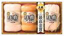 【送料無料直送】王覇ハムギフトセット MO-70 丸大食品