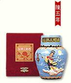 紹興花彫酒 塔牌 陳五年 1L化粧甕