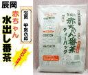 辰岡製茶 赤ちゃん番茶 ティーバッグ 10g×40袋