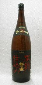 松の露黒麹仕込み 芋焼酎 25度 1800ml【宮崎県】松の露酒造(合)