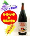 健康酢サンビネガー ぶどう果実酢 1800ml
