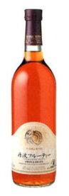 丹波ワイン フルーティー ロゼ 720ml【京都】丹波ワイン(株) 【京都の酒 日本酒 清酒 京都の地酒】