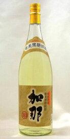 加那(かな)黒糖焼酎30度 1800ml【鹿児島県】西平酒造(株)