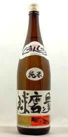 球磨ン衆(くまんしゅう) 米焼酎25度1800ml【熊本】(資)深野酒造本店