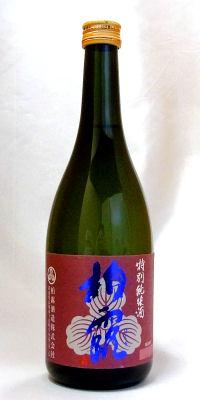 柏露 特別純米酒 720ml【新潟県】柏露酒造(株) 日本酒 清酒