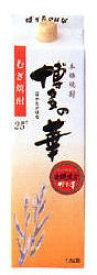 博多の華 麦 パック 25度1800ml【福岡県】 福徳長酒類(株)