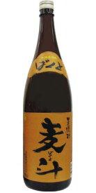 松の露 麦斗 麦焼酎25度1800ml【宮崎】松の露酒造(名)