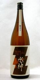 あさ開 純米大辛口 水神 1800ml【岩手県】(株)あさ開 日本酒 清酒