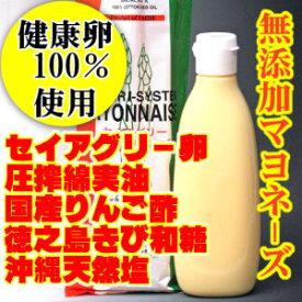セイアグリー健康卵使用【のマヨネーズ】♪セイアグリーマヨネーズ415g 原材料にこだわりました。【ユーサイドの調味料】