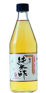 料亭純米酢500ml 【ユーサイドの調味料】