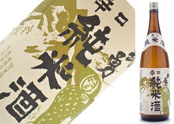 武勇 辛口純米酒 1.8L