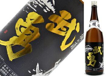 武勇 本醸造 黒ラベル 1.8L
