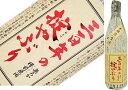 霞城壽 三百年の掟やぶり 本醸造無濾過槽前原酒(1.8L)【クール便配送】
