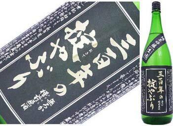 霞城壽 三百年の掟やぶり 純米吟醸無濾過槽前原酒(1.8L)