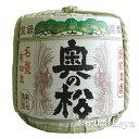 飾り樽[奥の松]2斗樽(ディスプレイ樽)Japanese Decorative barrel