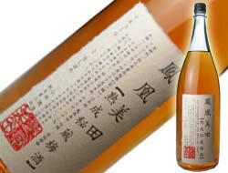 鳳凰美田 熟成秘蔵梅酒 1.8L【スーパーセール】