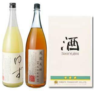鳳凰美田 ゆず酒・梅酒セット(2本入り)1.8L【ギフト】【スーパーセール】