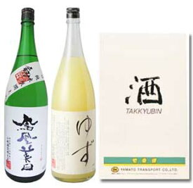 鳳凰美田 ゆず酒・純米酒 剱セット(2本入り)1.8L【スーパーセール】