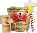 来福 ミニ樽酒セット 2升樽(3.6L)鏡開きできます。【楽ギフ_のし】【楽ギフ_のし宛書】【スーパーセール】