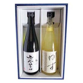 鳳凰美田 純米辛口 剱・ゆず酒720ml【ギフト箱入り】※包装・のし掛け対応致します。