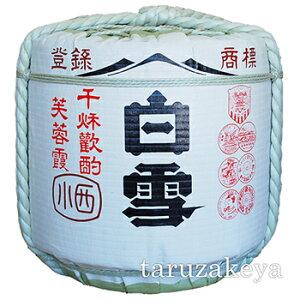 白雪樽酒 2斗樽[36L]【受注生産】【代引き不可】