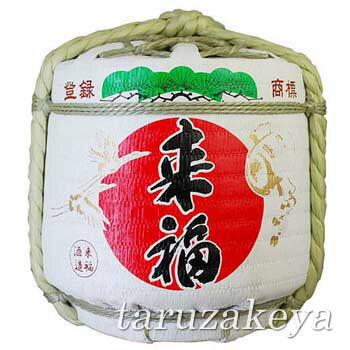 来福樽酒 本醸造 2斗樽[36L]【受注生産】【代引き不可】