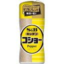キッチンコショー【SB/S&B/エスビー/楽天/通販】【05P09Jul16】