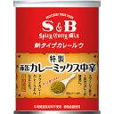 ■赤缶 カレーミックス 200g【S&B/SB食品/エスビー食品/楽天/通販】【05P09Jul16】