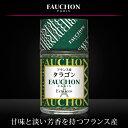 ■FAUCHON タラゴン フランス産 7g【フォション/フォーション/香辛料/調味料/エストラゴン/エスビー/楽天/通販】【05P09Jul16】