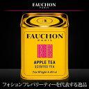 ■FAUCHON紅茶アップル(缶入り) 125g 【フォション/フォーション/エスビー/楽天/通販】【05P09Jul16】