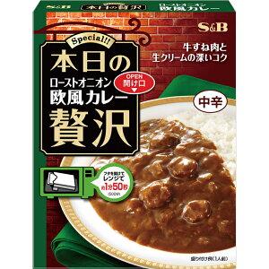 本日の贅沢 ローストオニオン欧風カレー 中辛 180g