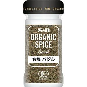 ORGANIC SPICE 有機バジル6.5g【オーガニック/香辛料/調味料/ハーブ/バジリコ/Basil/エスビー/楽天/通販】【05P09Jul16】