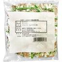S&B小袋山椒の粉(0.2g×200袋)【使い切り/一人分/一人用/1回分/小分けタイプ/業務用スパイス/Sansyo/サンショー/さ…