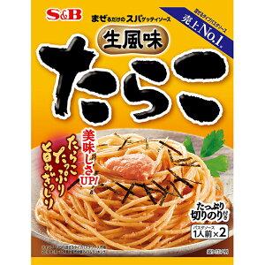 まぜるだけのスパゲッティソース 生風味たらこ53.4g(2食分)【たらこ/まぜるだけ/簡単/パスタソース/スパゲティ/エスビー/楽天/通販】【05P09Jul16】
