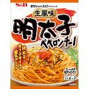 まぜるだけのスパゲッティソース 生風味明太子ペペロンチーノ53.4g(2食分)【ペペロンチーノ/唐辛子/まぜるだけ/簡…