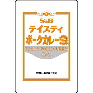 エスビー食品 テイスティポークカレーS 3kg×4袋【業務用/大容量/レトルト/イベント/備蓄/SB/S&B/エスビー/楽天/通販】