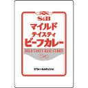 エスビー食品 マイルドテイスティビーフカレー3kg×4袋【レトルトカレー/子供用/甘口タイプ/大容量/大型/行事/イベン…