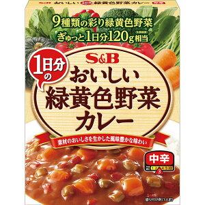 S&Bおいしいカレー中辛 1日分の緑黄色野菜 180g
