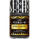 FAUCHON バジルシード 38g【バジル/めぼうき/ダイエット/デザート/フォション/フォション/フォーション/香辛料/調味…