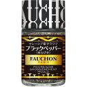 FAUCHON サラワクブラックペッパー(あらびき)27g【コショウ/黒胡椒/こしょう/黒コショー/フォション/フォーション/…